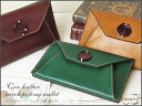 Envelope-long wallet and MO King wallet leather ladies wallet ladies long wallet Womens Leather o-sho
