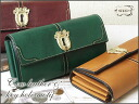 Classical music, long wallet leather wallet Lady's head wallet Lady's real leather o-sho where a lot of long wallet / モキップ - green is reservations for the end of November arrival