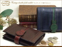 Vintage-two fold, fold two Mo King fold wallets leather wallet ladies 2 fold wallet / purses Womens Leather o-sho