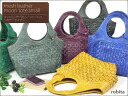 Mesh leather ムーントート S-color type / robita leather bags women's o-sho