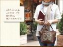 ロビタフラワー embroidery スペシャルトート bag-Butterfly S / Lobito bag leather leather tote bags casual bags embroidered Butterfly plenty of leather bags women's o-sho