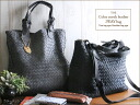 Lobito color mesh vertical 2-WAY bag / robita tiny bag leather leather casual bag a4 commute to work plenty of leather bags women's men's o-sho