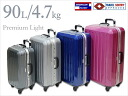 Premium Light ultra lightweight suitcase No.11429/90L manufacturers direct from o-sho