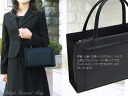 Formal bag leather black leather black [obj] black formal bag (divider Pocket type) and alkane matrimonial condolatory Buddhist handbag leather leather bag ladies o-sho