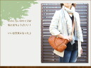 It is bag - Small /AN-061S/ real leather bag lady o-sho at pocket bias of ロビタメッシュレザー