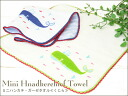 Mini-handkerchief towel <whale of the gauze>/ イッソエッコ / Imabari towel (to four pieces sent )o-sho to the post)