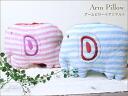 Arm pillow <animal>/ イッソエッコ / Imabari towel o-sho