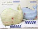 Arm pillow <whale>/ イッソエッコ / Imabari towel o-sho