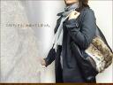 ~ Teepee-rabbit fur & leather クラシカルショルダー bag and Tryon ( Lapu-Lapu ) / cowhide leather bag ladies o-sho