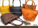 Bucket type mini-tote bag / try on / casual Thoth / real leather bag lady o-sho of the lozenge patchwork