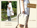 Linen natural 3 way bag-small / Tryon タカネコ Lapu-Lapu linen hemp tote bag diagonally over shoulder bag women's o-sho