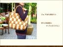 トライオンラフィア patchwork グラブレザートート-vertical / Tryon bag commute Hussain グラブレザー A4 tote bag leather mens Womens o-sho