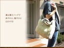 Linens & ruffiapoketshoulder ~ large / Tryon Taka cat Lapu-Lapu linen hemp tote bag diagonally over shoulder bag women's o-sho