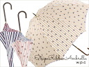 Stripe ribbon umbrella (long umbrella) / world party o-sho