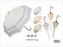 Ethnic Paisley umbrella (long umbrella) and world party o-sho 10P13Dec14