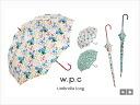 Blossom umbrella (long umbrella) and world party o-sho 10P13Dec14