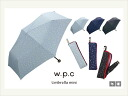 Month and wolf mini umbrella (folding) / world party o-sho