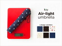 Air-light umbrella ultra lightweight 90 g! エアライトアンブレラ o-sho
