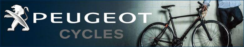Peugeot(プジョー) 2016 Le Chic 700C【クロスバイク】【2016年モデル】【自転車】【運動/健康/美容】 【クロスバイク】【2016年モデル】【自転車】【組立調整してお届け】