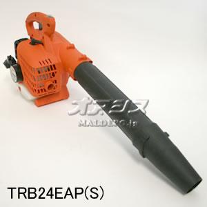 日工タナカ エンジン式ハンドブロワー TRB24EAP(S) 23.9cc