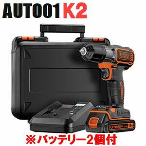 オートマチックドリルドライバー コードレス(18Vリチウムバッテリー2個付) AUTO01K2