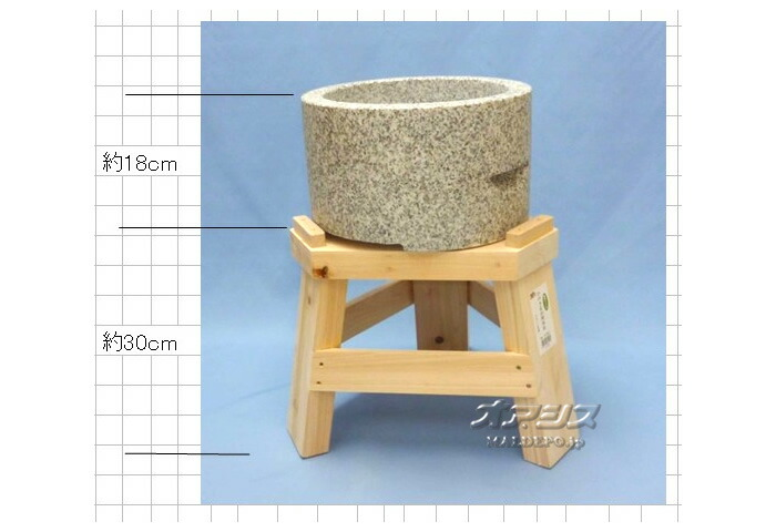 御影石もち臼(餅つき用石臼)・ヒノキ木台セット 1升用