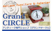 grangcircle