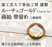 ��α �������粼���繩˼ ���� classic ko luce gold �롼�����������