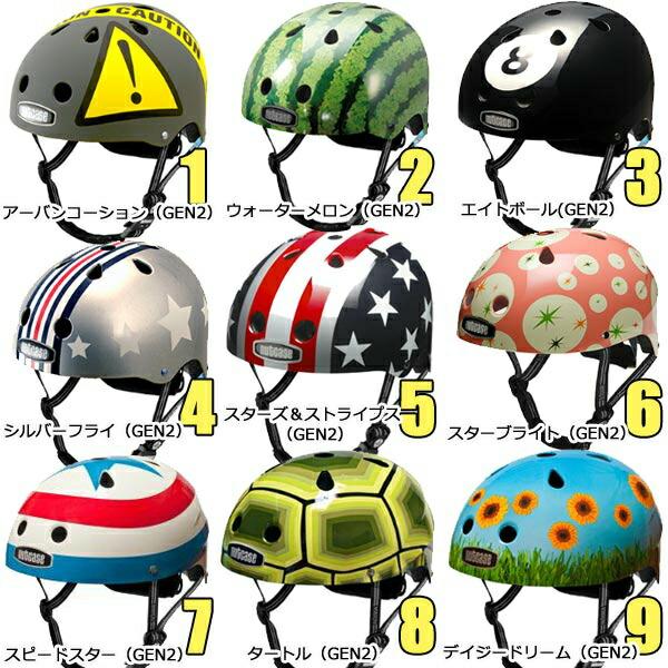 自転車の 自転車 子供用ヘルメット サイズ : /XSサイズ/子供用ヘルメット ...