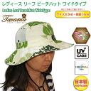 Size large women's reef Beach Hat wide type-59 cm spec / made in Japan