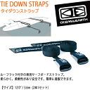 Thai down straps 3.5m