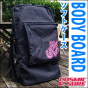 40 inches of bodyboarding soft case 3WAY specifications BB case bodyboarding goods