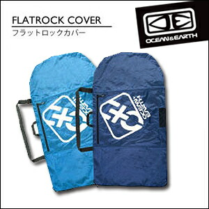 flatrockcover