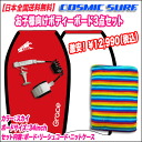 Bodyboarding set (34inch 86cm) / red / bodyboarding set board knit case leash cord child use for kids Jr. child