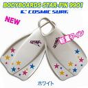 Bodyboarding fin star fin / bodyboarding fin flipper bodyboarding goods