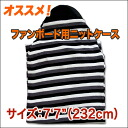 "ニットケース 7 ' 7 ""Funboard surf board case Board case for ★"