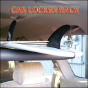 Car rocker rack