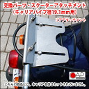 Replacement parts スクーターアタッチメント / surfboard carrier / surfboard rack surf