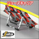 Jaws carrier surfboard rack stands carry carrier board rack