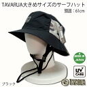 Size and larger head circumference: 61 cm specifications made in Japan スタンダードサーフ Hat / surf hats Hat 05P02Mar14