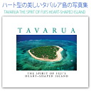 TAVARUA PHOTO BOOK / two photo books