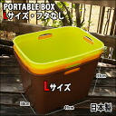 Product made in portable box, large size Japan