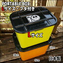 Product made in Japan with the portable box, large size cover