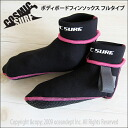 Bodyboarding fins flu type / bodyboard toy フルソックス tabi socks