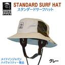 Made in Japan standard surf Hat gray surf hut 59 cm Hat marine Hat surf hut