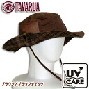 The hat which is usable in the beach hat sea for lady's check beach hat brown X brown check women, a swimming pool