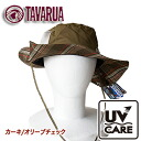 The hat which is usable in the beach hat sea for lady's check beach hat khaki X olive check women, a swimming pool