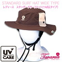 The hat which is usable in lady's standard surf hat wide type brown surfing hat Sea, swimming pool