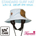 Hat can be used in the women's standard surf hut surf Hat sea or pool
