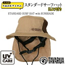 スタンダードサーフ Hat awning with and value items